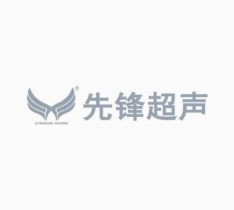 2015武汉医博会信息(CMEF)发布