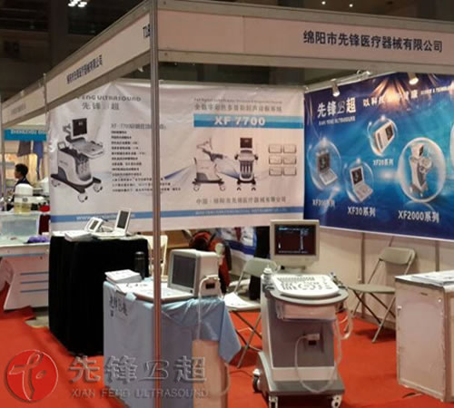 2014年我公司参加重庆医疗器械展览会